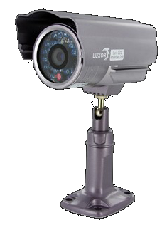 content equipment hi res infrared surveillance cam